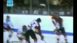 Суперсерия 1972 1-й матч Канада - СССР
