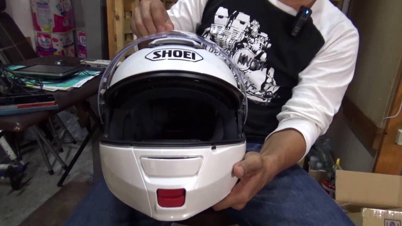 システム ヘルメット ショウエイ