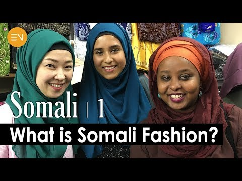 Somali Neighborhood Part1