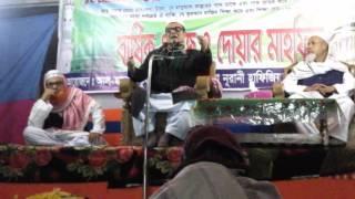 Mawlana mufti azizur rahman