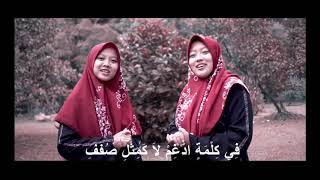 Juara 3 Video Lalaran Nadzom Alfiyah