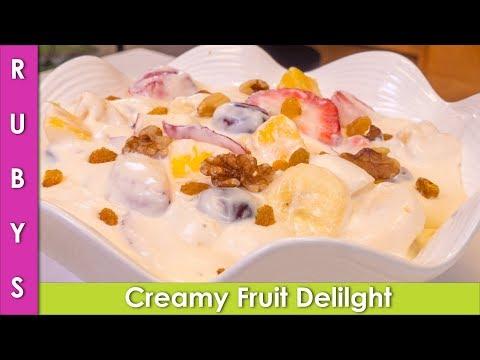 Creamy Fruit Chaat Ramadan Iftari Ideas Recipe In Urdu Hindi - RKK