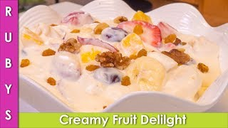 Creamy Fruit Chaat Ramadan Iftari Ideas Recipe in Urdu Hindi - RKK