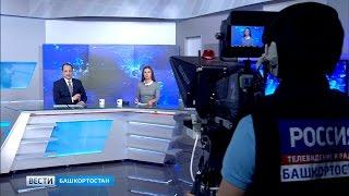 Вести-Башкортостан 24.04.17 20:45