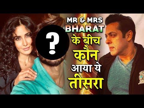 Salman khan और Katrina Kaif के बीच आखिर कौन आया | Bharat से Leak हुई ये Photo