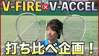 【新商品V-FIRE】他の前衛向けストリングと打ち比べしたらまさかの後衛が使いやすいストリングだった⁉︎【ソフトテニス】