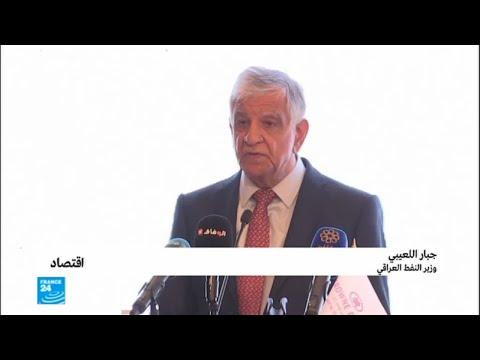 طموحات العراق لإنتاج النفط وتكريره  - 15:23-2018 / 2 / 14