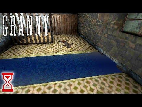 Прохождение игры не сливая воду | Granny 2