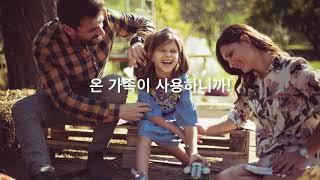 """썬라이더 신제품 """"캔데슨 키즈 젠틀 헤어 &a…"""