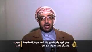 هل اقتربت سيطرة قوات الشرعية على صنعاء؟