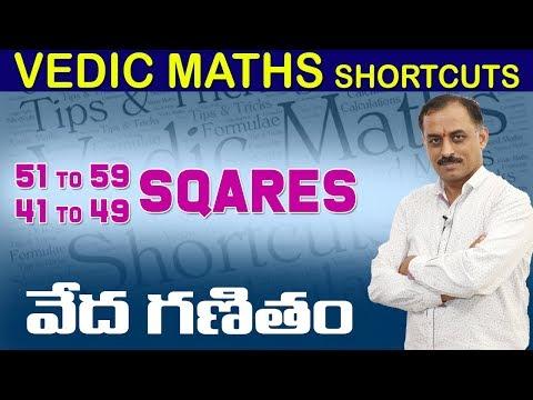 41-to-49,-51-to-59-squares-short-cut-tricks-|-vedic-maths-online-classes-in-telugu-|-వేద-గణితం