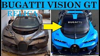 P2 - Homemade Bugatti Vision Gran Turismo.
