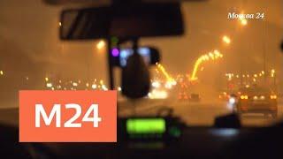 &quot;Дорожные сводки&quot;: 29 ДТП произошло в Москве за прошедшие сутки - Москва 24<