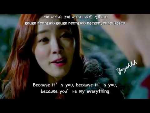 Kim Bum Soo -  Only You ( Beacause I Love You OST) - [ENGSUB + Romanization + Hangul]