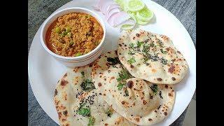 Tawa Naan Recipe Without Yeast or Oven | Plain Naan Recipe | तवे पर नान बनाने का आसान तरीका