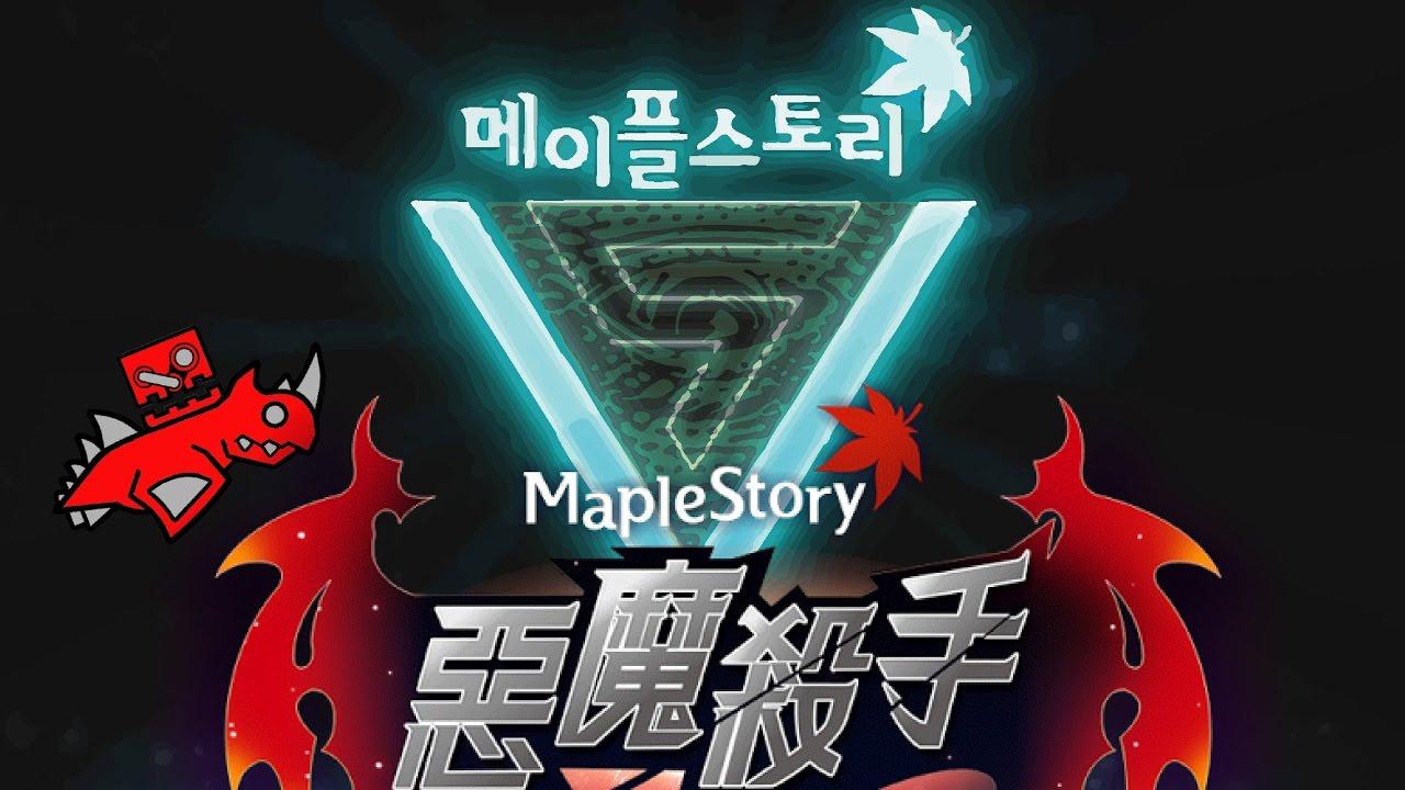新楓之谷V195-【快速】五轉前置任務(一刀未剪) - YouTube