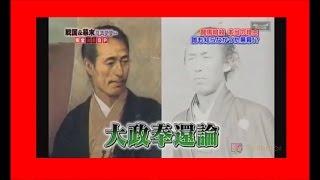の歴史が怖すぎて震える... http://youtube1.click/REKISHI 雛人形は呪...