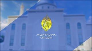Jalsa Salana USA 2018 Promo