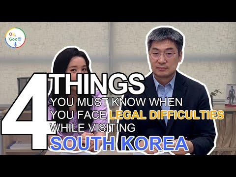 lawyer in Seoul-4 things you must know when you face legal d