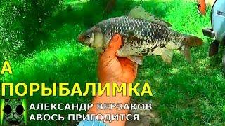 Рибалка в травні перед грозою