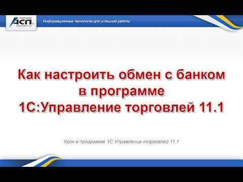 Курсы обмена наличной валюты в банках - Екатеринбург