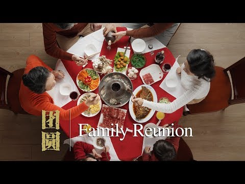 No greater gift during Chinese New Year than being with family