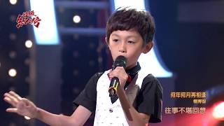 106.10.22 超級紅人榜 楊博智-何年何月再相逢(詹雅雯)