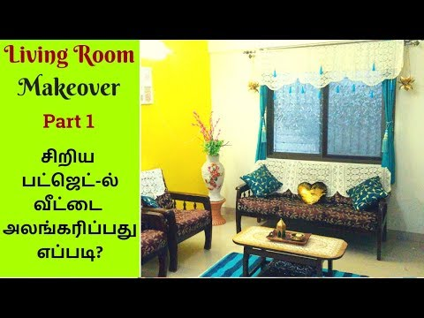 living-room-makeover-in-a-budget---diy-window-valance---small-living-room-decorating-ideas---part-1