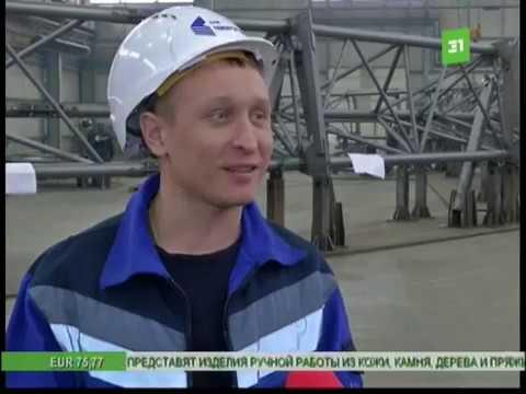 Руководители челябинского предприятия по производству металлоконструкций подвели итоги года