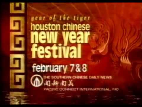 KHOU/CBS Channel 11 News at Noon (February 6, 1998) (PARTIAL)