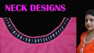 Neck design DIY   kurti/kameez/blouse neck design cutting and stitching