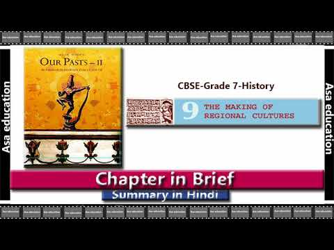 Ch 9 The Making of Regional Cultures (History, CBSE, Grade 7) Chapter in Brief/ Summary in Hindi