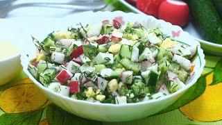 Салат с редисом, огурцом и яйцом — салат для весеннего настроения
