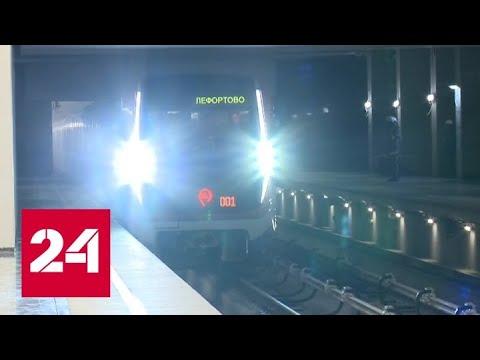 В Москве начались испытания будущего Большого кольца и Некрасовской ветки метро - Россия 24