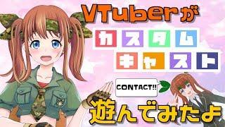 【カスタムキャスト】VtuberがVtuberを作ってみた【ミリタリーvtuber  彩まよい】