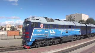 Train No. 5 Ulan Bator - Moscow (Поезд №5 Улан-Батор - Москва)