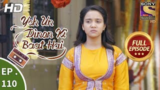 Video Yeh Un Dinon Ki Baat Hai - Ep 110 - Full Episode - 5th February, 2018 download MP3, 3GP, MP4, WEBM, AVI, FLV Mei 2018