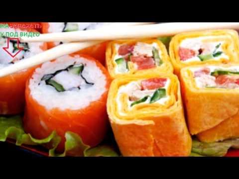 Круглосуточно суши роллы