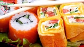 Круглосуточно суши роллы(Всем!, 2015-04-26T06:26:09.000Z)