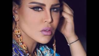 من هي ابنة أحلام الغير معلن عنها التي أثارت الجدل على السوشيال ميديا 2017