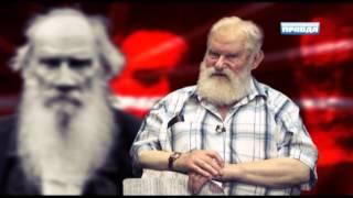 """Документальный фильм """"Дьявол Льва Толстого"""""""
