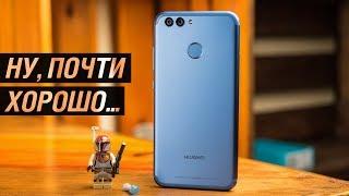 Обзор Huawei Nova 2: выделенный ЦАП, DUAL-камера и обалденные корпус. Этого достаточно для успеха?