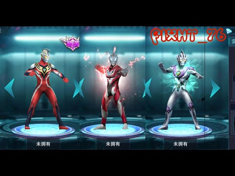 Ultraman Geed Telah Hadir