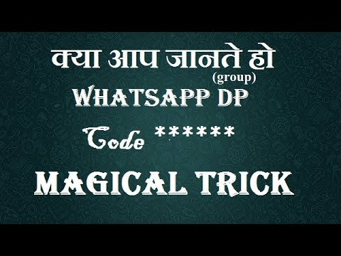 WhatsApp group DP Code Magical Trick