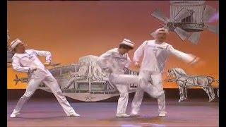 Deutsches Fernsehballett - Medley 1996