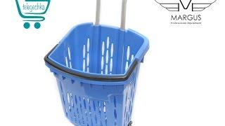 Покупательские корзины для супермаркета с колесами PLAST 38 - Обзор