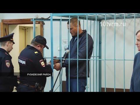 В Рузаевке заключили под стражу предполагаемого убийцу подростка