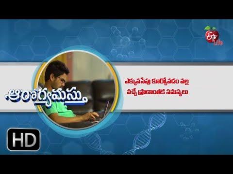 Sitting Tied to Risk of Death from 14 Diseases | Aarogyamastu | 05th December 2018 | ఆరోగ్యమస్తు