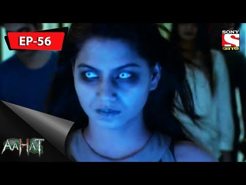 Aahat - আহত 6 - Ep 56 - Ghostly College - 7th October, 2017 thumbnail
