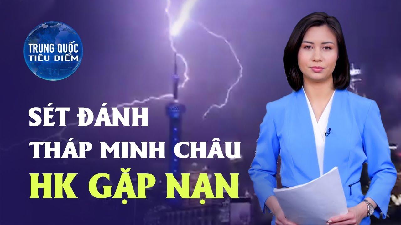Vào đêm Hong Kong vây bắt người, tháp truyền hình Minh Châu ở Thượng Hải bị sét đánh | TQTĐ